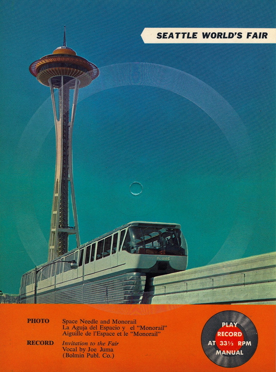 seattle-world-fair