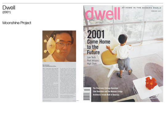 Dwell-2001